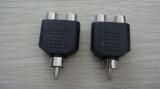 RCA Plug To 2 * RCA Jack AD-5002